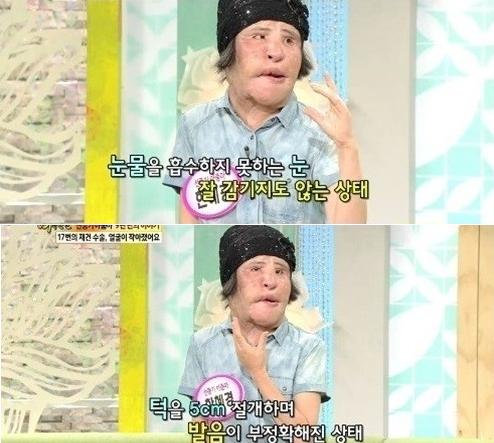 おばさん 扇風機