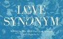 ウォノ、ニューアルバム「Right for Us」を2月26日に発売…5ヶ月ぶりのカムバック