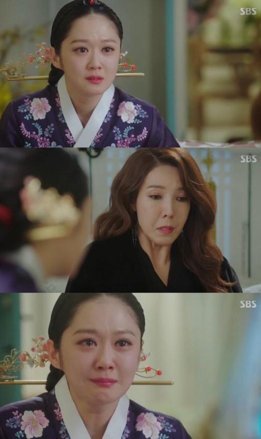 ネタバレ 品格 皇后 の 韓国ドラマ 皇后の品格