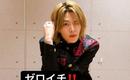 NCT 127 ユウタ、日テレ新番組「ゼロイチ」出演決定!4月17日(土)に独占密着スペシャル映像を放送