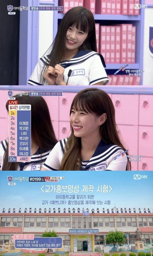 学校 アイドル アイドル学校(韓国Mnet)で投票捜査のやらせ疑惑!最終順位とメンバーのその後