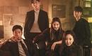 キム・サラン&ユン・ヒョンミン出演、ドラマ「復讐せよ」衛星劇場にて8月18日より日本初放送が決定