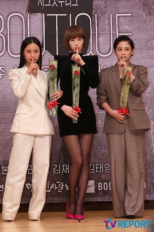 ドラマ ブティック 韓国 シークレット キム・ソナ プロフィール&出演ドラマ