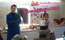 チュ・サンウクの独特なセリフ回しに、キム・ボラの笑いがノンストップ!?「タッチ~恋のメイクアップレッスン!~」メイキング映像の一部を公開