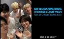 TOMORROW X TOGETHER、新曲「0X1=LOVESONG」リミックスバージョンの予告映像を公開