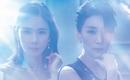 イ・ボヨン&キム・ソヒョン出演、新ドラマ「MINE」ポスターを公開…堂々とした眼差し