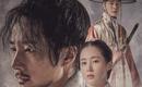 チョン・イル&少女時代 ユリ&シン・ヒョンス主演、新ドラマ「ポッサム」ポスターを公開…切ない三角関係に注目