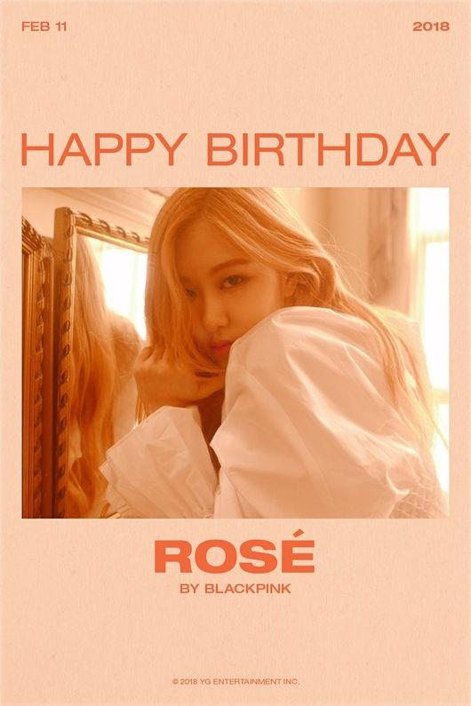 誕生 日 ロゼ