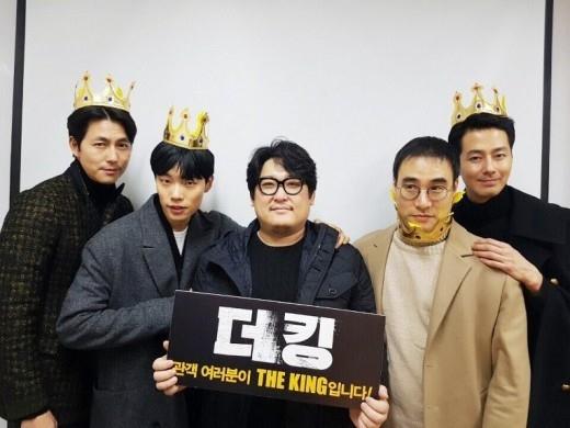 映画 ザキング 韓国 『ザ・キング 永遠の君主』の全話あらすじ一覧やネタバレ!キャストや視聴方法も