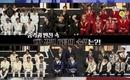 2PM ウヨン&WINNER ソン・ミノ&ユ・ジュンサンら、Mnet「KINGDOM」にサプライズ登場…予告映像を公開