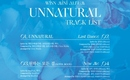 宇宙少女、ニューアルバム「UNNATURAL」トラックリスト公開…EXYとソラが楽曲制作に参加
