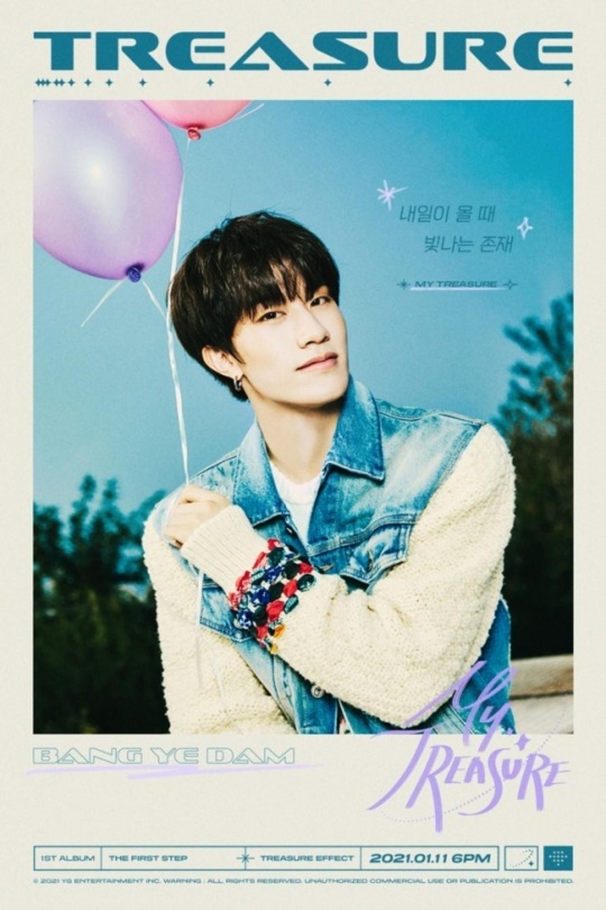 TREASURE バン・イェダム&ヨシ&ハルト、タイトル曲「MY TREASURE」リリックポスターを公開 - Kstyle