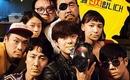 チョ・ビョンギュ&ペ・ヌリら出演、映画「この中にエイリアンがいる」2月3日に韓国で公開!ユニークなメインポスターも