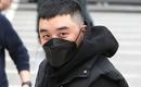 元BIGBANGのV.I、性接待をした女性が陳述「V.Iの家で…彼が居たかはわからない」