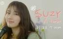 miss A出身スジ、デビュー10周年記念オンライン公演で披露する自作曲「Oh, Lover」を先行公開(動画あり)