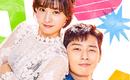 パク・ソジュンやパク・ボゴムの出演作などを一挙放送!初放送作品も続々…ホームドラマチャンネル1月・2月の韓国ドラマに注目