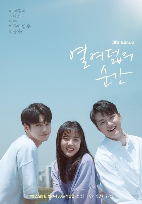 これから の 韓国 ドラマ