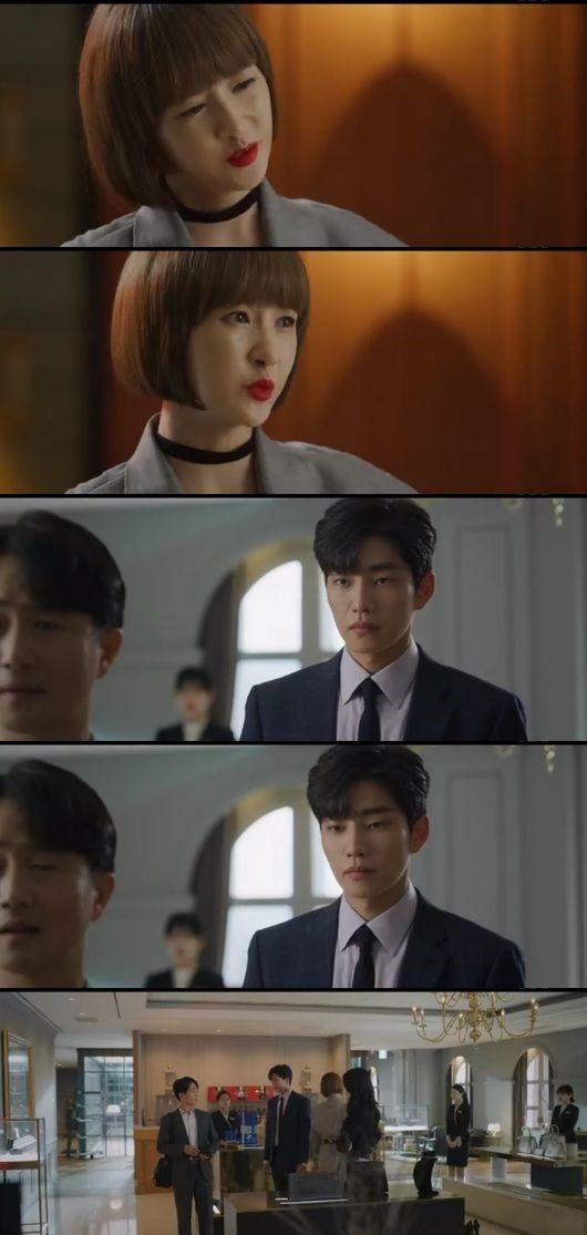ドラマ ブティック 韓国 シークレット シークレット・ブティック|キム・ソナ チャン・ミヒ