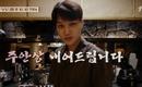 キム・ヒソン&EXO カイら出演、新バラエティ番組「牛島居酒屋」第1弾予告映像を公開