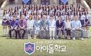 Mnet「アイドル学校」で投票操作…制作陣2名、それぞれ懲役1年・約98万円の罰金刑が確定