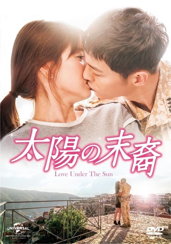 韓国 テレビ ドラマ 人気 韓国時代劇ドラマおすすめ人気ランキングBEST20(最新版)