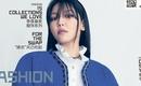 少女時代 スヨン、シンガポールマガジンのカバーを飾る…アジアでも注目の存在感をアピール