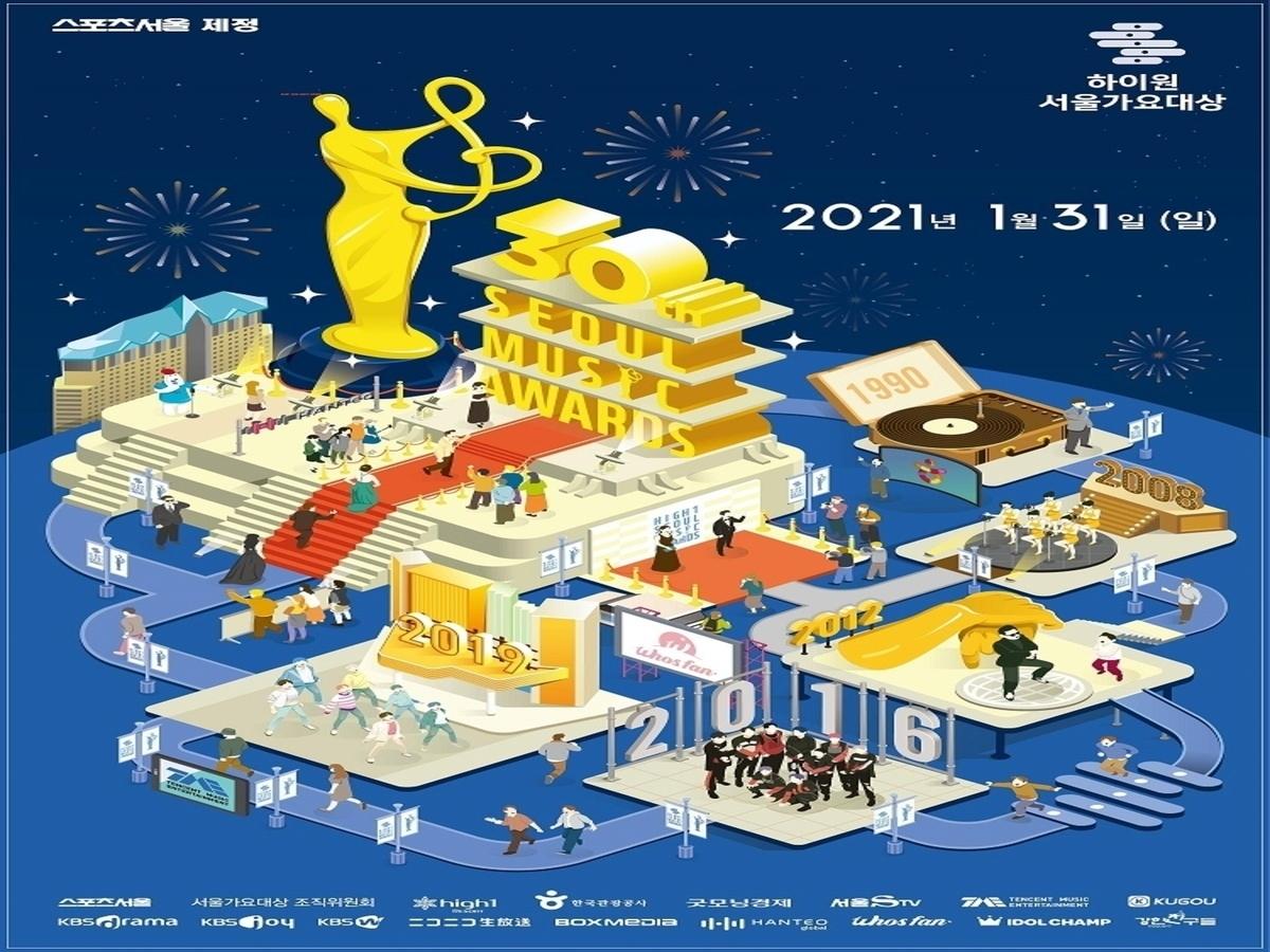 ソウル ミュージック アワード 2021