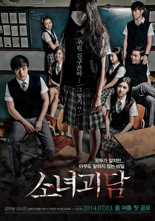 ホラー 映画 韓国 ゾンビブーム、オカルト、ジャンルレス化。韓国ホラーの最前線を映画ジャーナリスト宇野維正が読み解く|Netflix