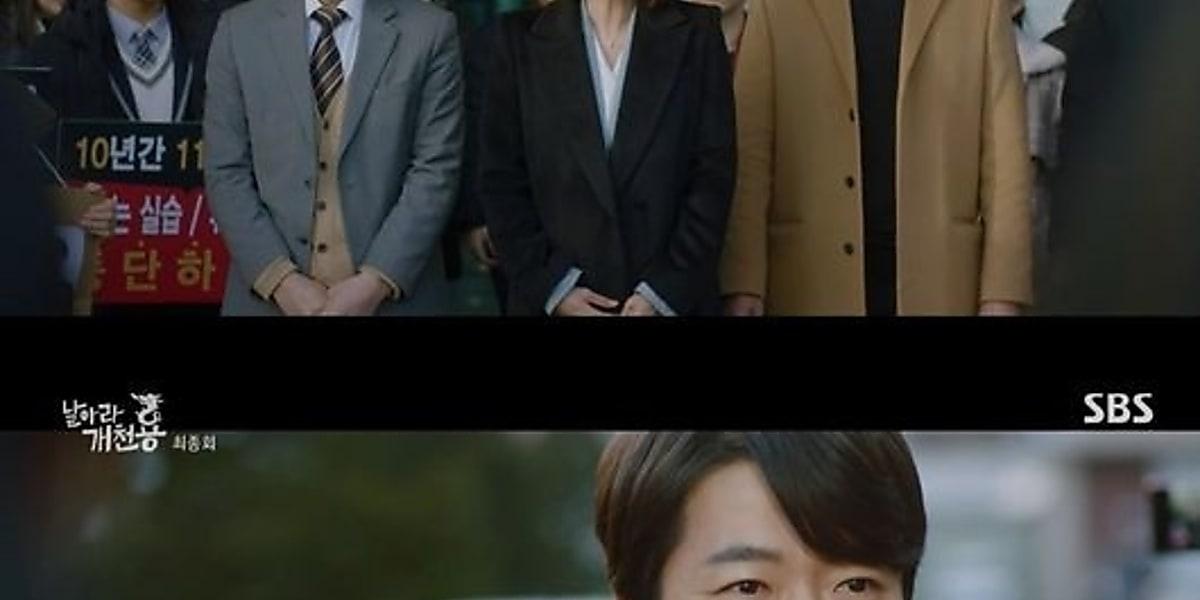 クォン サンウ 死亡